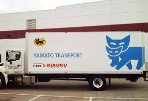 Yamoto Transport Trailer Wrap